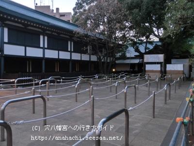 八幡宮への行き方